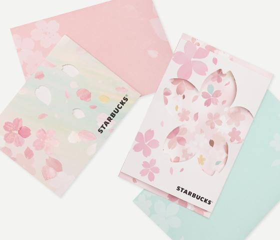 2020日本櫻花卡
