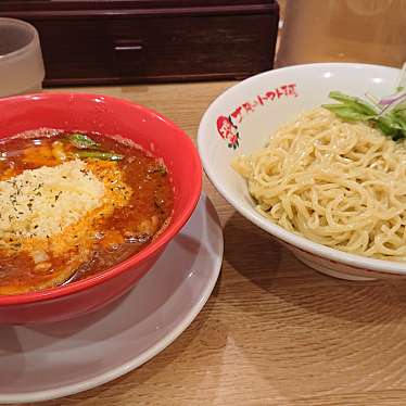 太陽のトマト麺 上野広小路店のundefinedに実際訪問訪問したユーザーunknownさんが新しく投稿した新着口コミの写真