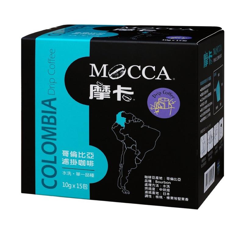 【商品特色】位於南美洲的哥倫比亞為阿拉比卡咖啡最大的生產國,其特色是濃厚的核桃與榛果香。當地習慣以水洗法來處理咖啡果實,比起日曬法更能凸顯堅果香及提升純淨度。此濾掛咖啡以不混合他國咖啡豆的方式,並採用