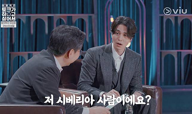 lee-dong-wook-dna