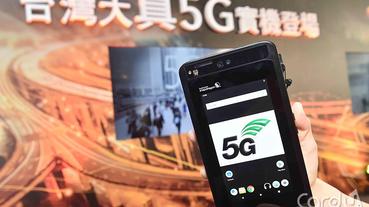 台灣大取得5G特許執照 喊出年底基地台4千座
