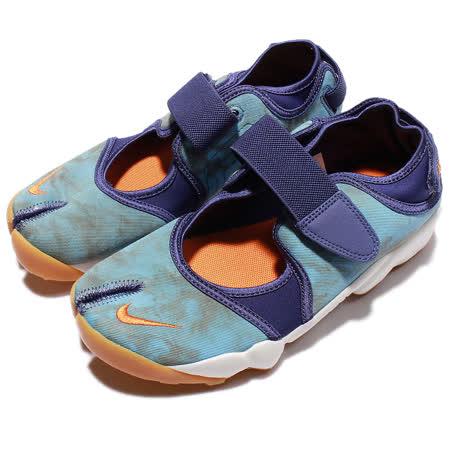 品牌: NIKE型號: 848502-500品名: Wmns Nike Air Rift PRM QS特點: 忍者鞋 舒適 膠底 魔鬼氈 簡約 藍 白