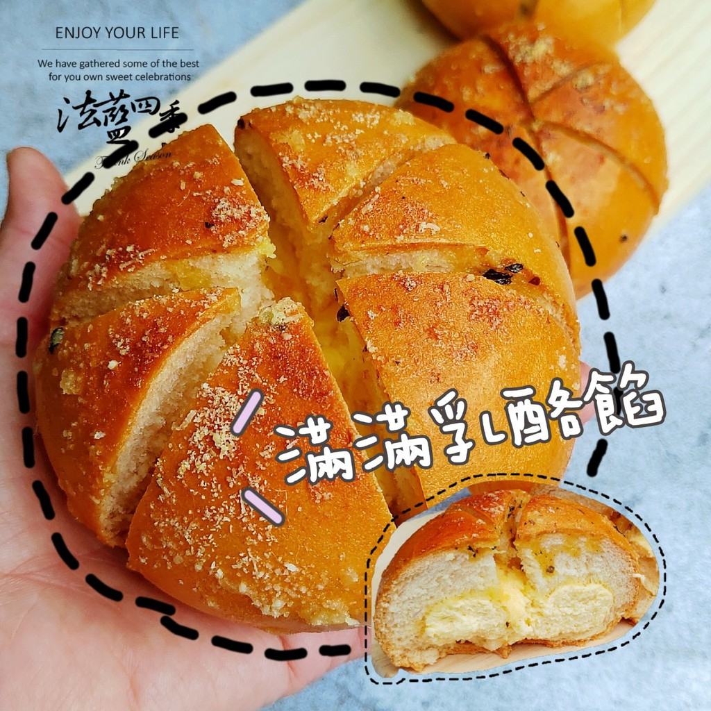 品牌:法藍四季規格:80g保存期限:冷凍30天製造日期:下單後生產成分&營養標示:小麥粉、奶油、乳酪、牛奶、鮮奶油、台灣蒜頭、羅勒葉、糖產地:台灣對不起!! 我們來晚了 -韓國最近爆紅的爆漿奶油大蒜麵