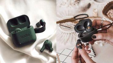 高質感無線藍芽耳機推薦!SUDIO、HAPPY PLUGS…大理石、霧面配色太值得收藏~