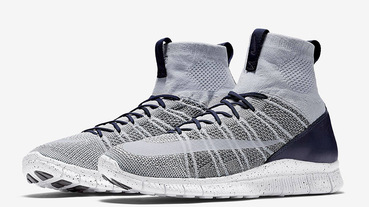 新聞速報 / Nike Free Mercurial Superfly SP 新色登場