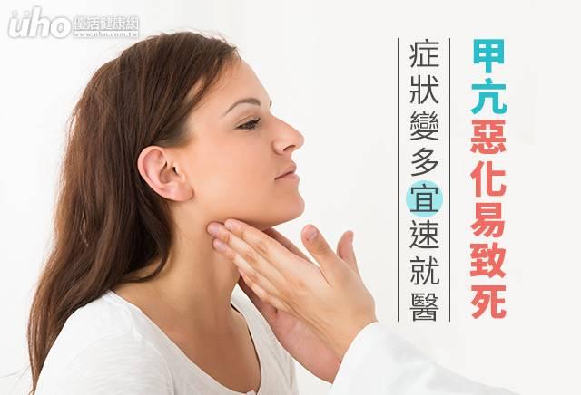 症 亢進 甲状腺 機能 甲状腺機能亢進症とは?バセドウ病以外の原因も