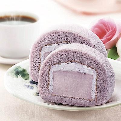 (滿3件)諾貝爾 芋頭奶凍(550g±15g)