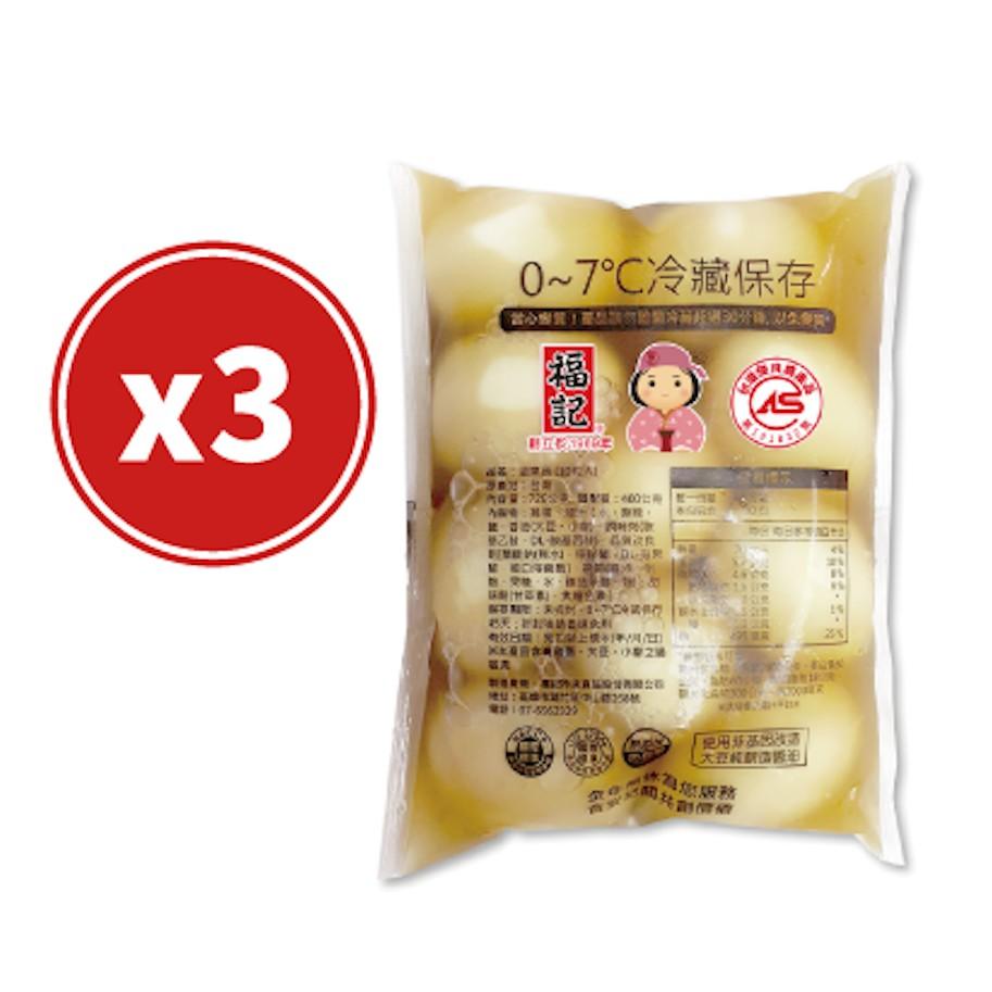 【商品特色】擁有Q彈蛋白與滑順蛋黃的極品溫泉蛋/溏心蛋◊ 選用新鮮純淨、香濃營養、高品質的優質蛋。 ◊ 嚴謹把關的製作流程,品質安心有保障。 ◊ 可搭配各式料理與增添料理美味的最佳夥伴。 ◊ 清爽口味