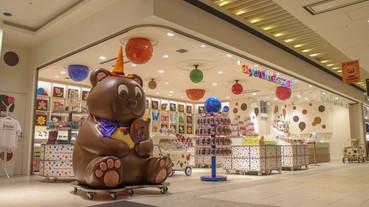 【手信之選】北海道ROYCE麵包店 豪邁朱古力板麵包