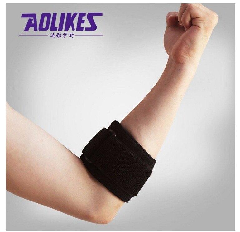 護肘 護具 纏繞式壓力肘 單支包裝 透氣可調節肘關節保暖 運動護肘 網球肘 防護 護腕 護膝 護腰