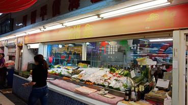 【桃園 大園 竹圍漁港】竹圍阿智平價海產店 新鮮好吃又平價的海產店