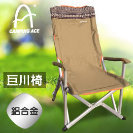 ‧耐重120公斤,穩重舒適好坐 n‧高品質骨架n‧椅背加高設計,舒適好坐