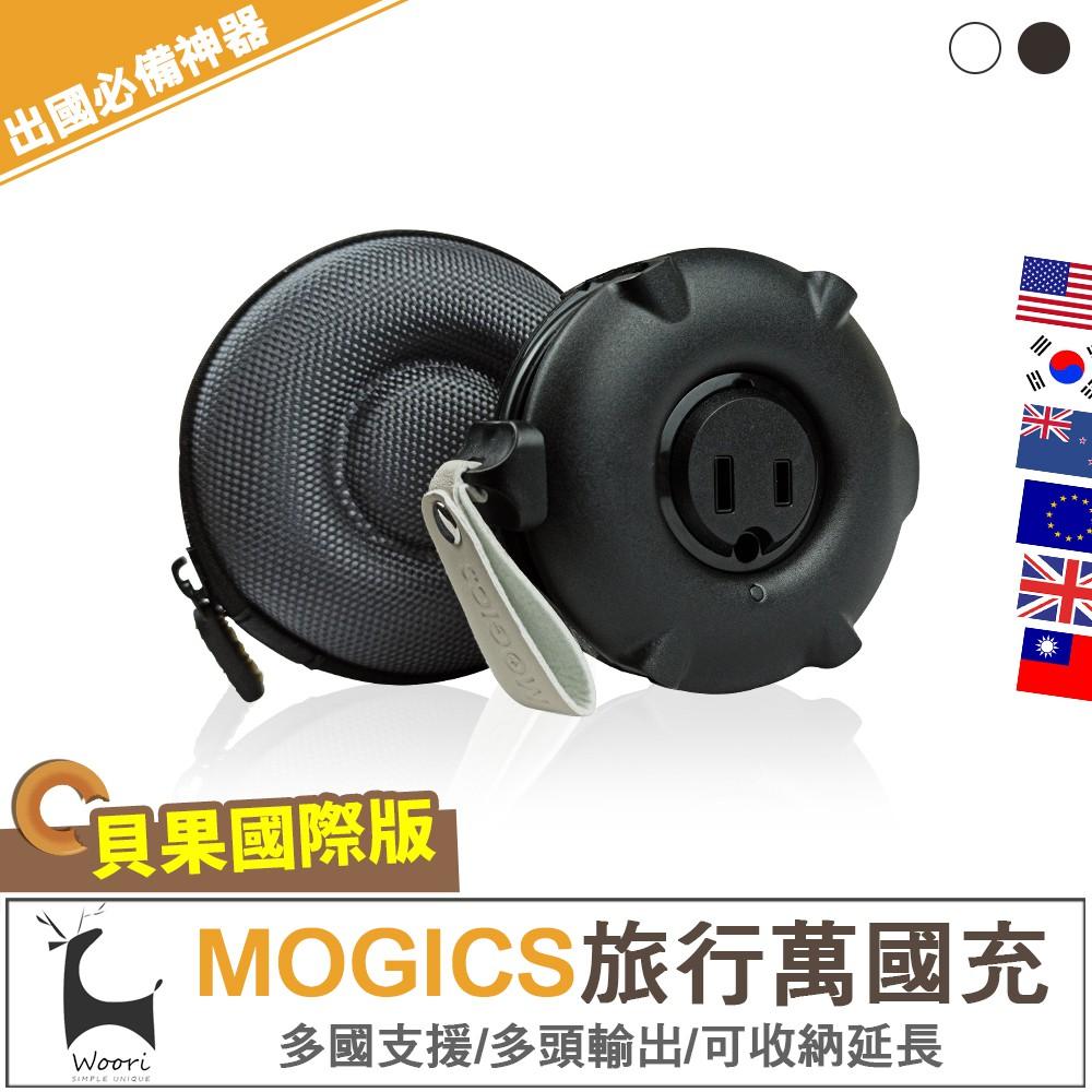 台灣賣家|台灣出貨監視器|手機週邊配件|居家商品|藍牙耳機|喇叭 專賣~歡迎關注Woori、不定期上架新鮮貨----------------------------Woori-------------