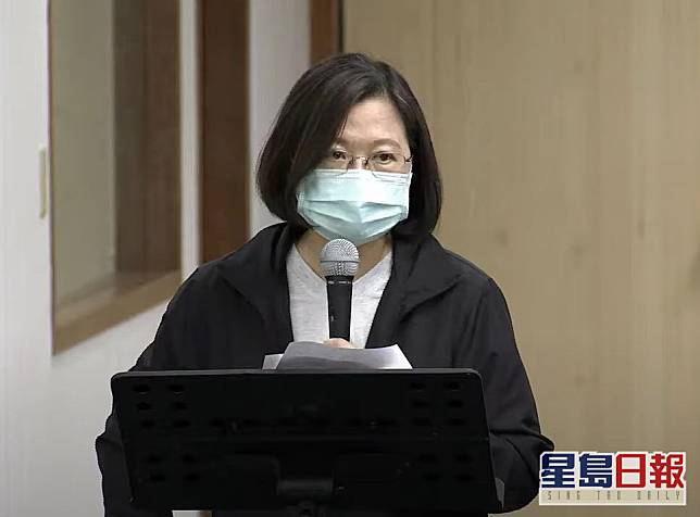 蔡英文指,台灣會考慮反制措施。網圖