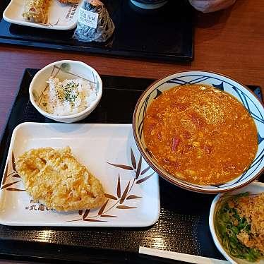 丸亀製麺 横浜北山田店のundefinedに実際訪問訪問したユーザーunknownさんが新しく投稿した新着口コミの写真