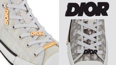 買不起 Dior x AJ1?不如試試這個 Dior 球鞋小物吧!隨便一雙都能變身爆款神鞋~