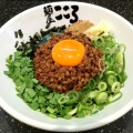 台湾まぜそば - 実際訪問したユーザーが直接撮影して投稿した西早稲田ラーメン・つけ麺麺屋 こころ 高田馬場店の写真のメニュー情報