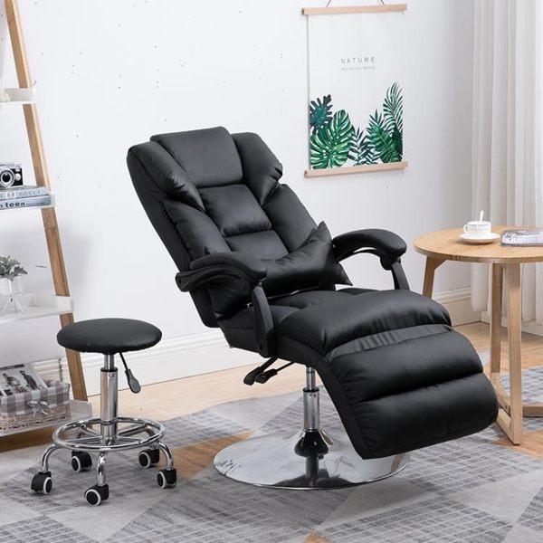 美容椅 可躺體驗椅美容院面膜椅躺椅午休椅午睡椅電腦椅懶人家用