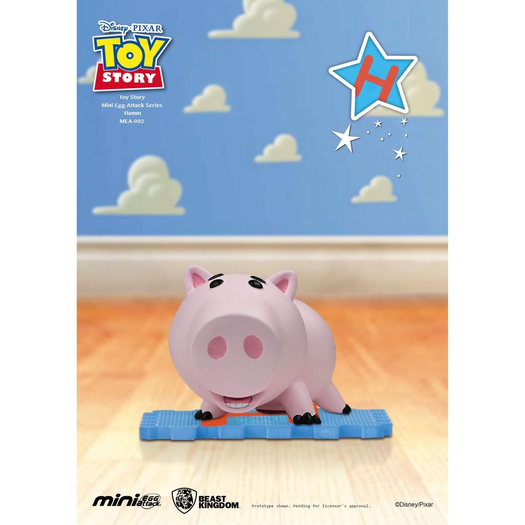 MEA-002 迪士尼 玩具總動員系列公仔-火腿豬__野獸國