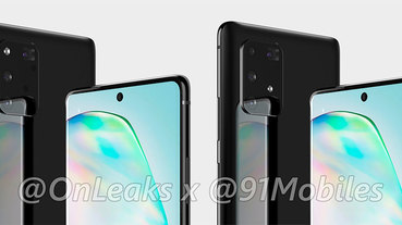 OnLeaks 釋出 Samsung Galaxy Note 10 Lite / S10 Lite 渲染照與更多細節