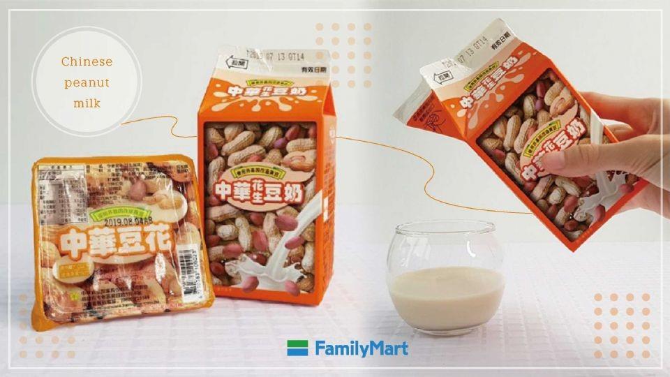 PTT爆紅的「中華花生豆奶」回歸了!用喝的中華花生豆花,還是期間限定~