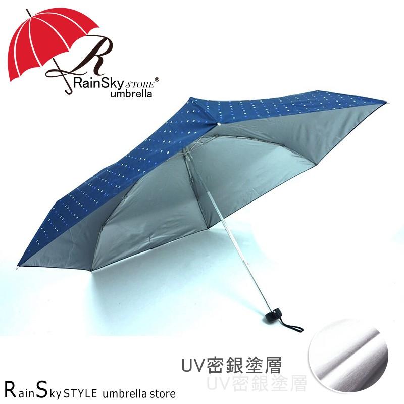 8cm‧使用時(約):直徑94cm(此為傘面展開後實際遮蔽直徑)‧最大長度:53.5cm‧顏色:五色(綠/紅/黃/藍/紫)‧重量:(約)160g‧素材:Q39-高密度防曬抗污布料、FRP纖維傘骨+鋁合