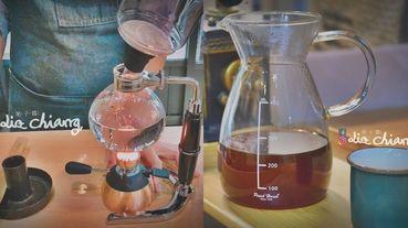 【台灣咖啡】擁有台灣的獨特風味咖啡,現在在台中就喝的到,純粹.幸福啡享築WealMax。