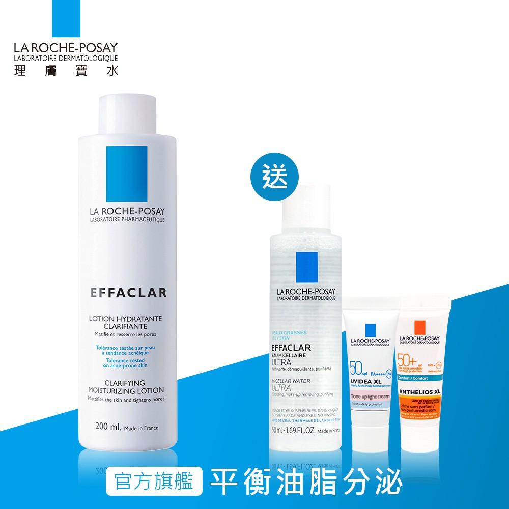 【理膚寶水】青春控油調理化妝水200ml 平衡油脂分泌組