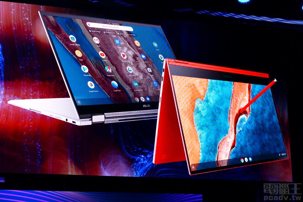 Intel 與 Google 擴大合作關係,先行推出 2 款通過 Project Athena 認證的 Chromebook,分別為 Asus 的 Chromebook Flip(圖中銀色筆電),以及 Samsung 的 Galaxy Chromebook(圖中橘色筆電)。