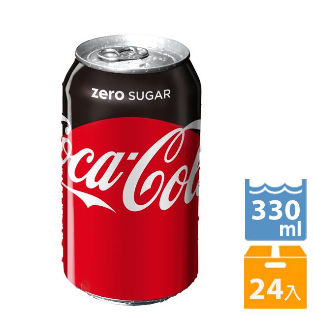 ★0熱量,好喝超暢快★保留可口可樂經典風味★無糖、零熱量▃▅參考其他口味▅▃ →【可口可樂】→【可口可樂-Light】→【雪碧汽水】