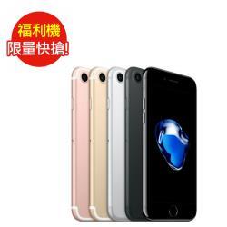 ◎‧64 位元架構的 A10 Fusion晶片|◎‧嵌入式M10動作感應協同處理器|◎‧5.5吋Multi-Touch的Retina HD顯示器品牌:Apple蘋果種類:智慧手機型號:iphone7+