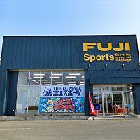 THE EC MALL 富士スポーツ