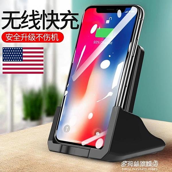 蘋果11無線充電器iphone11pro頭max萬能快充x/xr/xs/xsmax