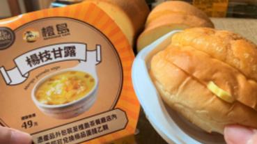 首度聯名香港茶餐廳老店 五款港式點心銅板價