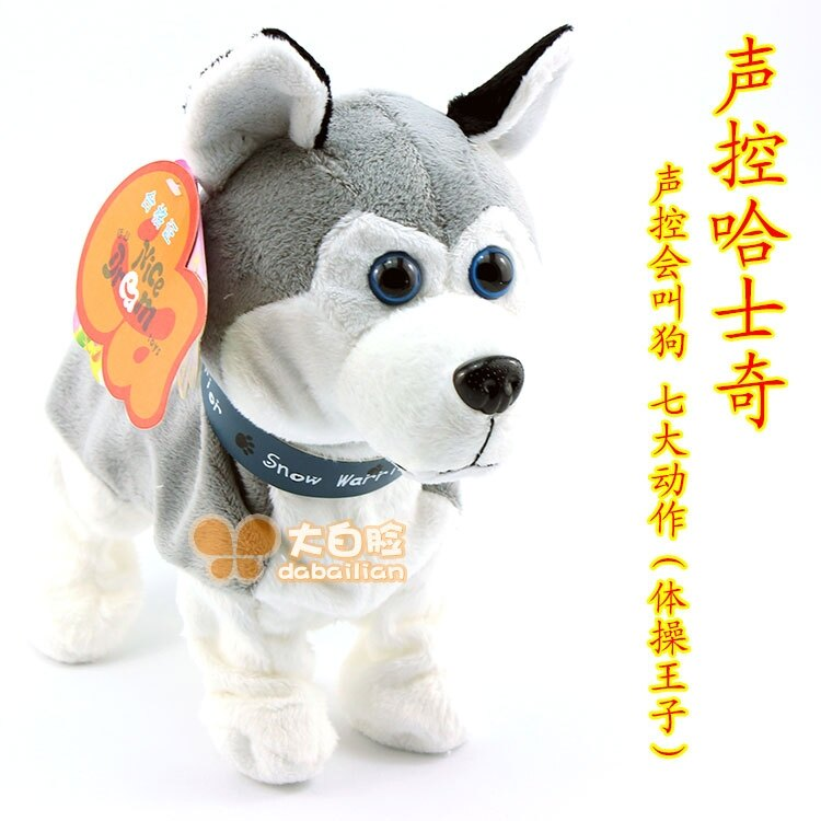 智慧兒童玩具遙控狗狗機械狗電動毛絨玩具狗聲控小狗男孩生日禮品 秋冬新品特惠