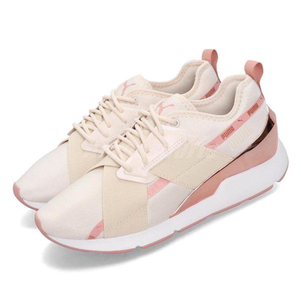 Puma 休閒鞋 Muse X-2 Metallic 米白 粉紅 金屬元素 女鞋 訓練鞋 【PUMP306】 37083803
