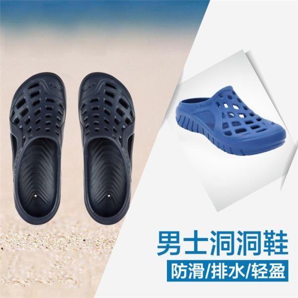 迪卡儂 游泳運動成人男士涼鞋涼拖拖鞋洞洞鞋NABAIJI
