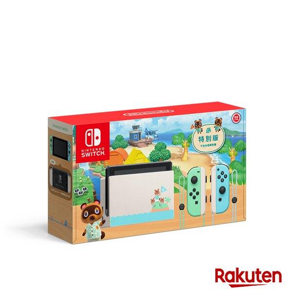 任天堂 Nintendo Switch《集合啦!動物森友會》特別版主機 台灣代理商貨(原廠保固)