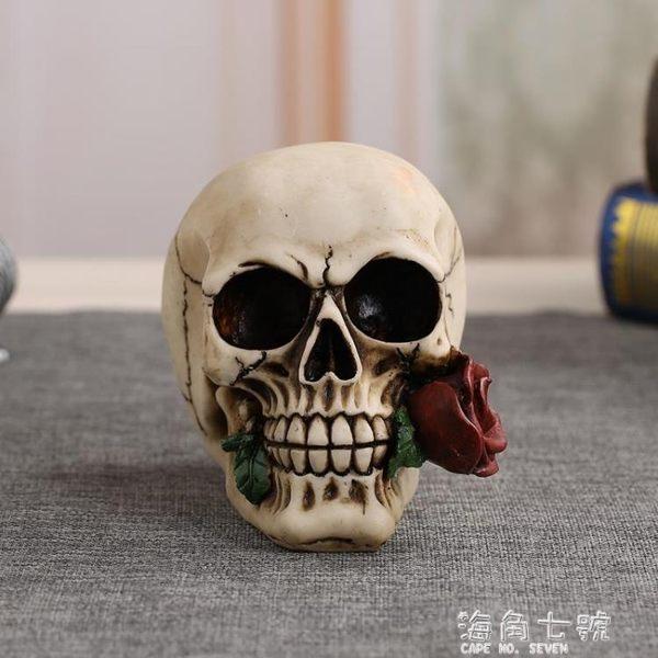 嘴咬玫瑰花骷髏頭個性創意禮品萬圣節場景裝飾道具愚人節整蠱道具 海角七號