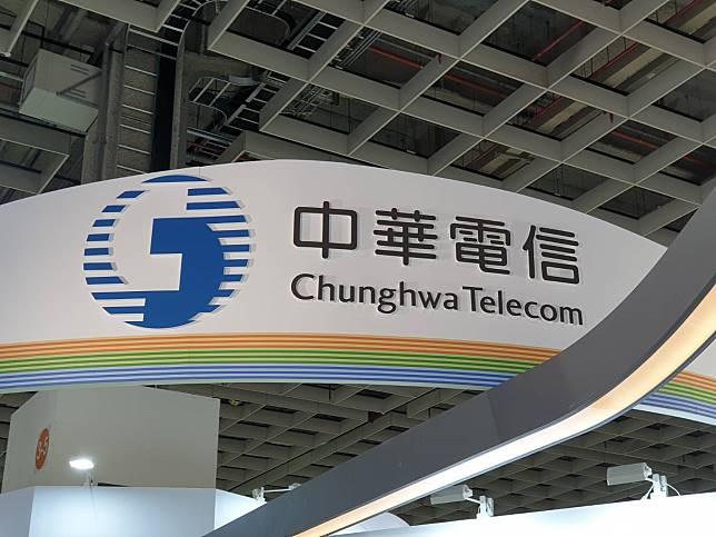▲中華電信宣布調薪措施,平均調幅3%,最高調幅達5%,並自109年1月1日起生效。(圖/NOWnews資料照片)