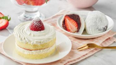 非聯名冠軍回歸!8款少女系草莓甜點 「空氣蛋糕」「草莓波士頓」新品上市