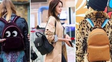 「雙肩包」 2016 年選購指南出爐!LV、Chanel、大眼睛包包好難抉擇