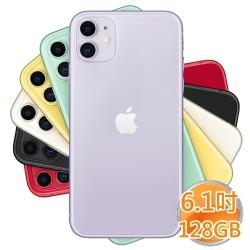 ◎6.1吋/全新A13 Bionic ◎iOS 13作業系統 ◎夜間模式/1200 萬像素超廣角相機系統品牌:Apple蘋果型號:iPhone11種類:智慧手機ROM/內建儲存空間:128GBRAM記