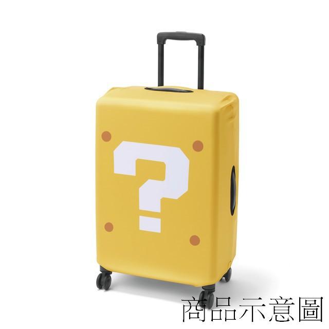 """經拆封視同購買,恕無法接受退換貨,謝謝產品描述:帶有""""Hatena Block""""主題的行李箱蓋,熟悉""""超級馬里奧""""。 您可以將它放在手頭的行李箱上使用它。 還有一個便於存放的錢包錢包。合適的手提箱尺寸"""