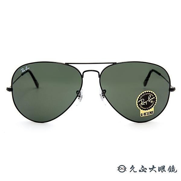 ‧ 全球經典雷朋眼鏡n‧ 百年歷史 品質保證n‧ 部落客、時尚人士、藝人配戴款