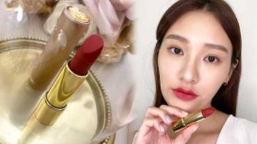 LANCOME全新#小粉蓋唇膏,時尚柔霧質地極美且超水潤!