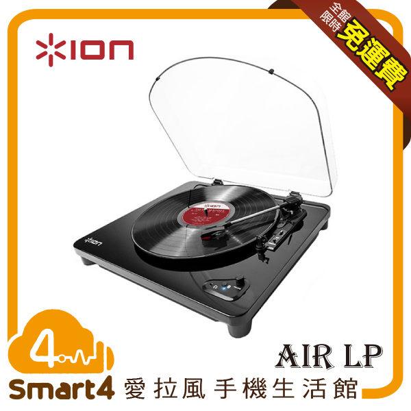 播放設備連結藍牙的媒介/USB連接PC/MAC 黑膠唱片數位化/可切換33 1/3、45、78RPM