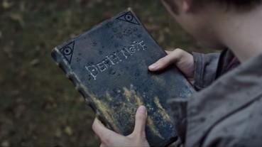 《死亡筆記本》「暗黑暴力」4 大看點整理 L 大戰夜神月電影片段搶先曝光!
