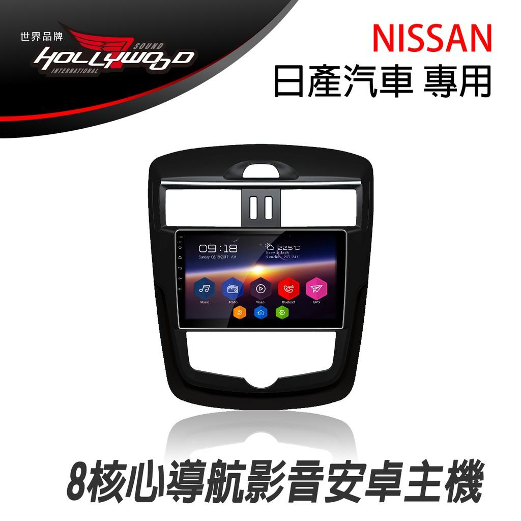 無線WiFi連網,線上影音、直播、電視隨時欣賞。支援USB外接影音檔案。4.Android 7.1.2版系統,支援安卓APP下載。5.日產NISSAN Big Tiida (恆溫)專用主機一體成型。*