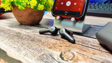 [ 藍牙耳機推薦 ] Anker Soundcore Liberty Air 2 – 優異的通話音質、AirPods Pro 之外最佳選擇